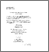 Hill10PhD2.pdf