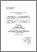 Ghosh08PhD5.pdf