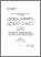 Chng07PhD2.pdf