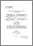 Chng07PhD3.pdf