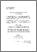 Chng07PhD4.pdf