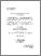 Padwick03PhD3_A1b.pdf