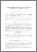 Bailey09MPhil_addendum.pdf