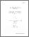 Wilson99PhD.pdf