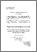 Bangyikhan05PhD3.pdf