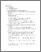 Publications_comprising_thesis.pdf