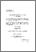 Longmate03PhD2.pdf