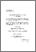 Longmate03PhD3.pdf